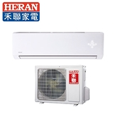 HERAN 禾聯 變頻 分離式 旗艦型冷暖空調 HI-G23H/HO-G23H(適用坪數約2-3坪、2.3KW)
