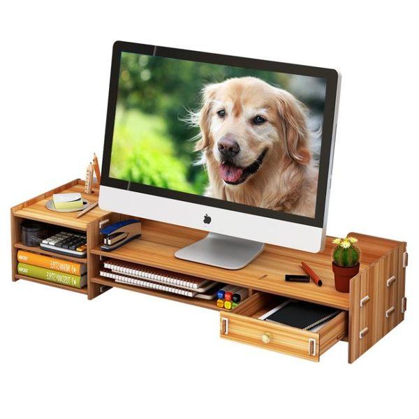 筆電架電腦顯示器增高架子支底座屏辦公室用品桌面收納盒鍵盤整理置物架xw
