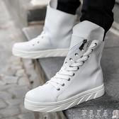白色男高筒鞋韓版休閒板鞋英倫百搭潮男鞋子秋冬季中高筒靴子短靴 【低價爆款】