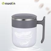全自動攪拌杯搖搖杯降溫水杯家用辦公電動旋轉磁力杯男女咖啡杯子 艾瑞斯「快速出貨」
