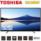 【東芝TOSHIBA】32吋液晶顯示器 32L2686T