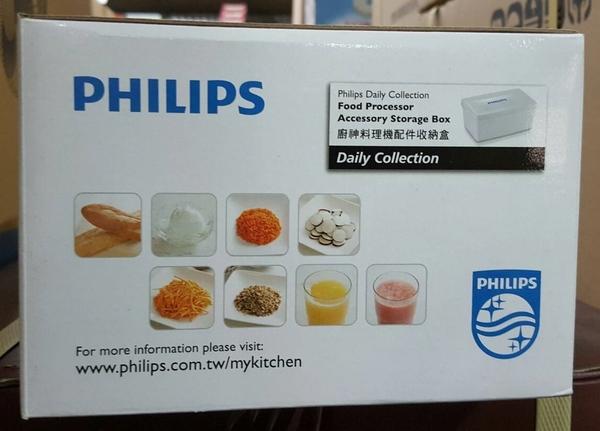 【Philips 飛利浦】飛利浦 PHILIPS 廚神料理機配件專屬盒 CL11735 適用:HR7629 / HR7762
