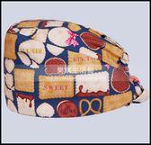 手術帽牙科美容院男女醫生護士葫蘆帽棉印花手術室工作帽子LG-882045