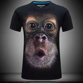 恤 大猩猩圖案3D動物印花短袖T恤男大碼緊身半截袖體恤惡搞笑衣服夏