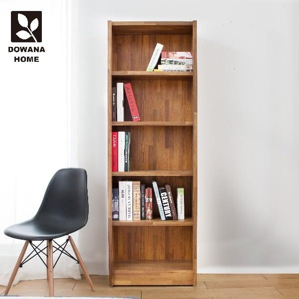 ♥多瓦娜 Richard日式工業-集成2尺書架 111-02-BK 展示櫃 收納櫃 書架 書櫃