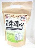 愛愛黑糖~豆你開心(香蒜)8公克×20入/包