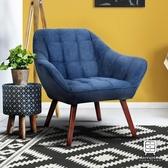 【Hampton 漢汀堡】哈德森單人休閒沙發-多色可選水藍色