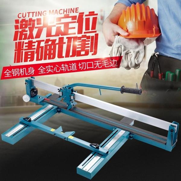單軌型摺疊手動手推式瓷磚切割機推刀紅外線牆地磚劃刀工具ATF「青木鋪子」