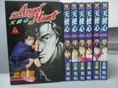 【書寶二手書T3/漫畫書_HAM】天使心_2~8集間_共7本合售_北条司