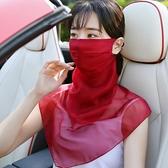 真絲面罩防曬口罩面紗女遮臉圍巾護頸防紫外線薄款透氣遮陽開車夏 韓美e站