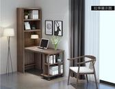 電腦桌實木書桌書架組合家用電腦桌寫字臺多功能折疊伸縮可移動書桌書柜YYJ 易家樂