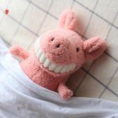 微笑大牙玩偶布娃娃豬公仔毛絨玩具女睡覺抱枕 【格林世家】