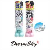 日本 foot-medi 鞋用 消臭 除菌 噴霧 140ml 除臭 芳香 (無香藍色)(花香粉色) Dreamsky