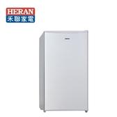 *2級效能超省電*【禾聯 HERAN】92L 單門小冰箱《HRE-1013》全新原廠保固