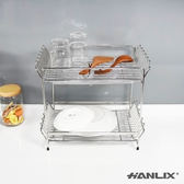 【Hanlix 亨利士】304不鏽鋼 桌上型 雙層碗盤架(附滴水盤x2)【9303008】