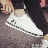 新款春季小白鞋男士休閒板鞋百搭潮鞋網紅韓版白鞋夏季男鞋子 遇見生活