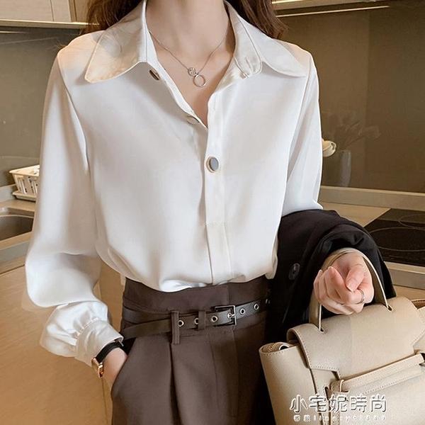 白色雪紡襯衫女職業秋秋女裝寬鬆大碼長袖上衣設計感小眾襯衣【全館免運】