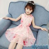 女童雪紡連衣裙新款碎花網紅兒童裝韓版時髦洋氣女孩公主裙無袖印花洋裝LXY2561【俏美人大尺碼】