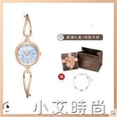 kimio手錶女小眾輕奢女士女款防水簡約氣質2021年新款夏季夏天表 小艾新品