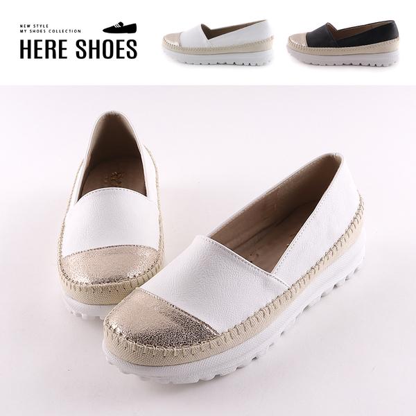[Here Shoes] 3CM厚底 MIT台灣製 皮質鞋面 金色鞋頭 舒適乳膠鞋墊 套腳懶人鞋 小白鞋-KN235