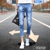 褲子男韓版潮流新款破洞牛仔褲男九分褲百搭男生淺色七分褲男   草莓妞妞