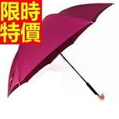 雨傘-防曬時尚獨特抗UV男女遮陽傘3色57z49[時尚巴黎]
