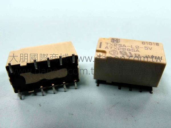*大朋電子商城*Panasonic TX2SA-L2-4.5V 繼電器Relay(5入)