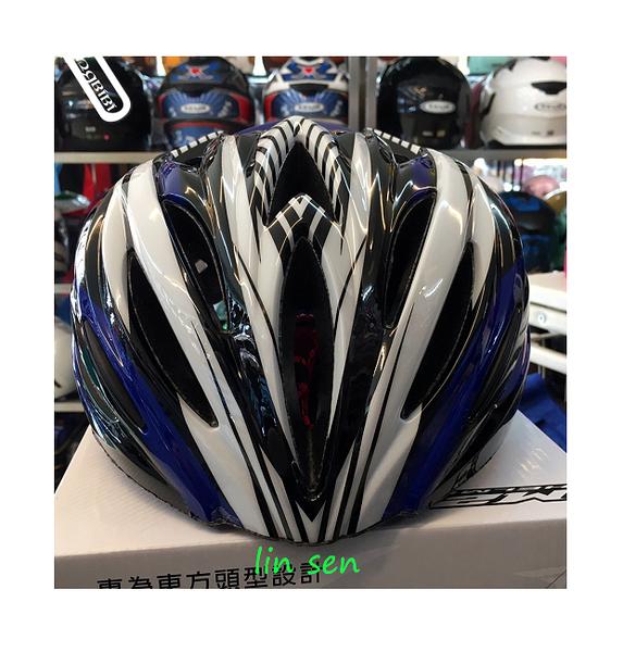 M2R自行車帽,腳踏車帽,MV-12,黑藍