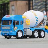 兒童玩具慣性車超大工程攪拌車挖掘機音樂男孩玩具翻斗灑水車卡車 igo 童趣潮品