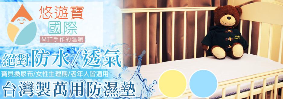 yoyobaby2012-imagebillboard-6b23xf4x0938x0330-m.jpg