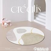 地毯系列 現代輕奢圓形地毯客廳沙發房間ins梳妝椅腳墊臥室床邊毯吊籃圓毯 幸福第一站
