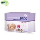 nac nac 3D隱形防溢乳墊/母乳墊132片