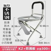 可折疊不銹鋼老人坐便椅孕婦坐便器廁所蹲廁大便凳馬桶病人座便椅 38CM ·樂享生活館liv
