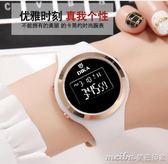 韓版簡約時尚防水鬧鐘數字式夜光休閒男潮流電子錶學生電子手錶女igo 美芭