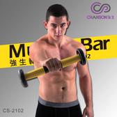 【強生CHANSON】CS-2102 轉動奇肌-上半身複合式肌力訓練器