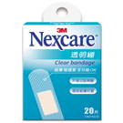 3M Nexcare 透明繃 20片/ 包★ 愛康介護★