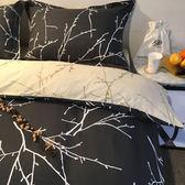 全棉床上四件套棉質床單被單被套4三件套1.5m1.8米雙人歐美風床品限時八九折