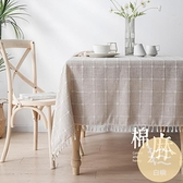桌布布藝棉麻防水北歐簡約小清新長方形茶幾臺布餐桌布墊【白嶼家居】