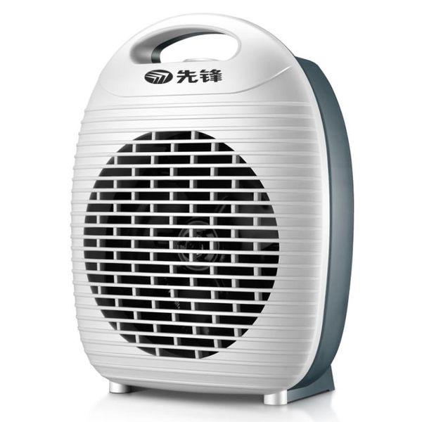 取暖器家用暖風機節能省電暖氣 台式迷你電暖器小太陽烤火爐igo 極客玩家220V