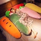 毛絨玩具睡覺夾腿抱枕胡蘿卜公仔娃娃女生床上男生款大號可拆洗 ATF 秋季新品