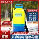 電動噴霧器噴壺打藥機農用鋰電池噴藥小型新式高壓消毒神器可充電 NMS樂事館新品