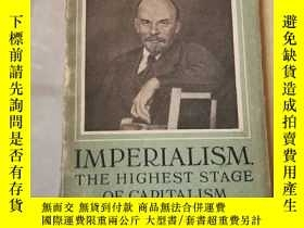 二手書博民逛書店V.LÉNINE罕見IMPERIALISM THE HIGHEST STAGE OF CAPITALISM N3奇