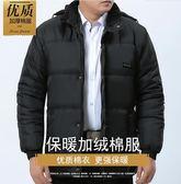 秋冬款中年男士棉衣 爸爸冬裝外套 加絨加厚棉服 中老年冬天老人棉襖 時尚男士冬季棉衣