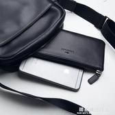 男士長款包牛皮手拿包手機包新簡潔女手包超薄