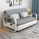 實木可折疊沙發床1.2/1.5米多功能客廳小戶型雙人兩用可儲物沙發 快速出货Q