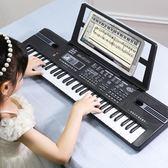 兒童女孩初學入門1-3-6-12歲61鍵充電早教樂器鋼琴玩具  LVV8365【衣好月圓】TW