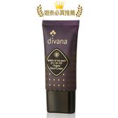 divana 夜之女王榮耀逆齡護手霜 30g