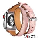 適用apple watch錶帶真皮雙圈蘋果手表iwatch1/2/3【邦邦男裝】