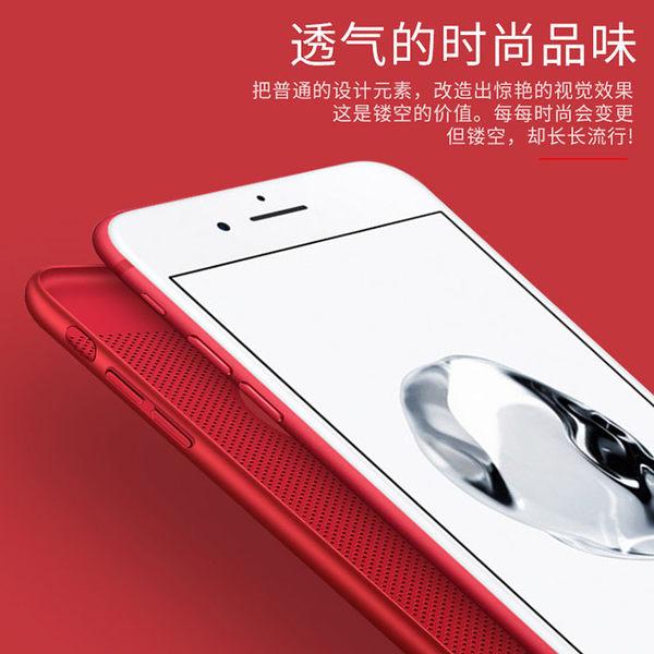 【SZ23】網孔散熱透氣 三星A8 2018手機殼 A8+保護套 A8Plus2018全包硬殼防摔