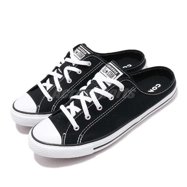 Converse 休閒鞋 Chuck Taylor All Star Dainty Mule 黑 白 女鞋 穆勒鞋 帆布鞋【ACS】 567945C